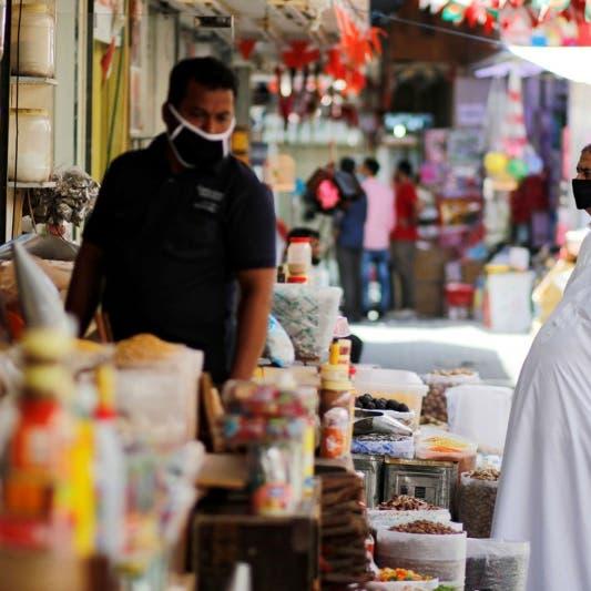 فيتش: البحرين قد تحتاج إلى حزم مالية من الخليج بدءاً من 2023