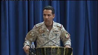 التحالف: تدمير زورق #حوثي مفخخ ومسير عن بعد بالقرب من الصليف