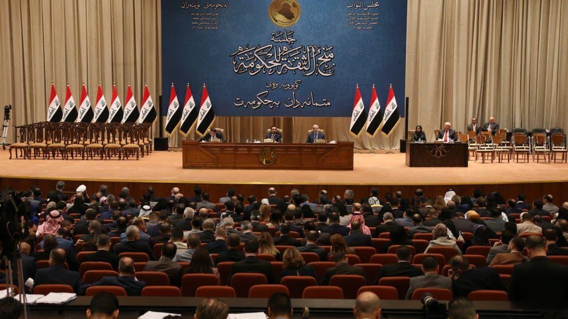 Iraq Praliment