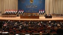 امریکا کی عراق کو تنبیہ 'کام دکھا گئی'، راکٹ حملوں پرتحقیقات کمیشن کےقیام کا اعلان