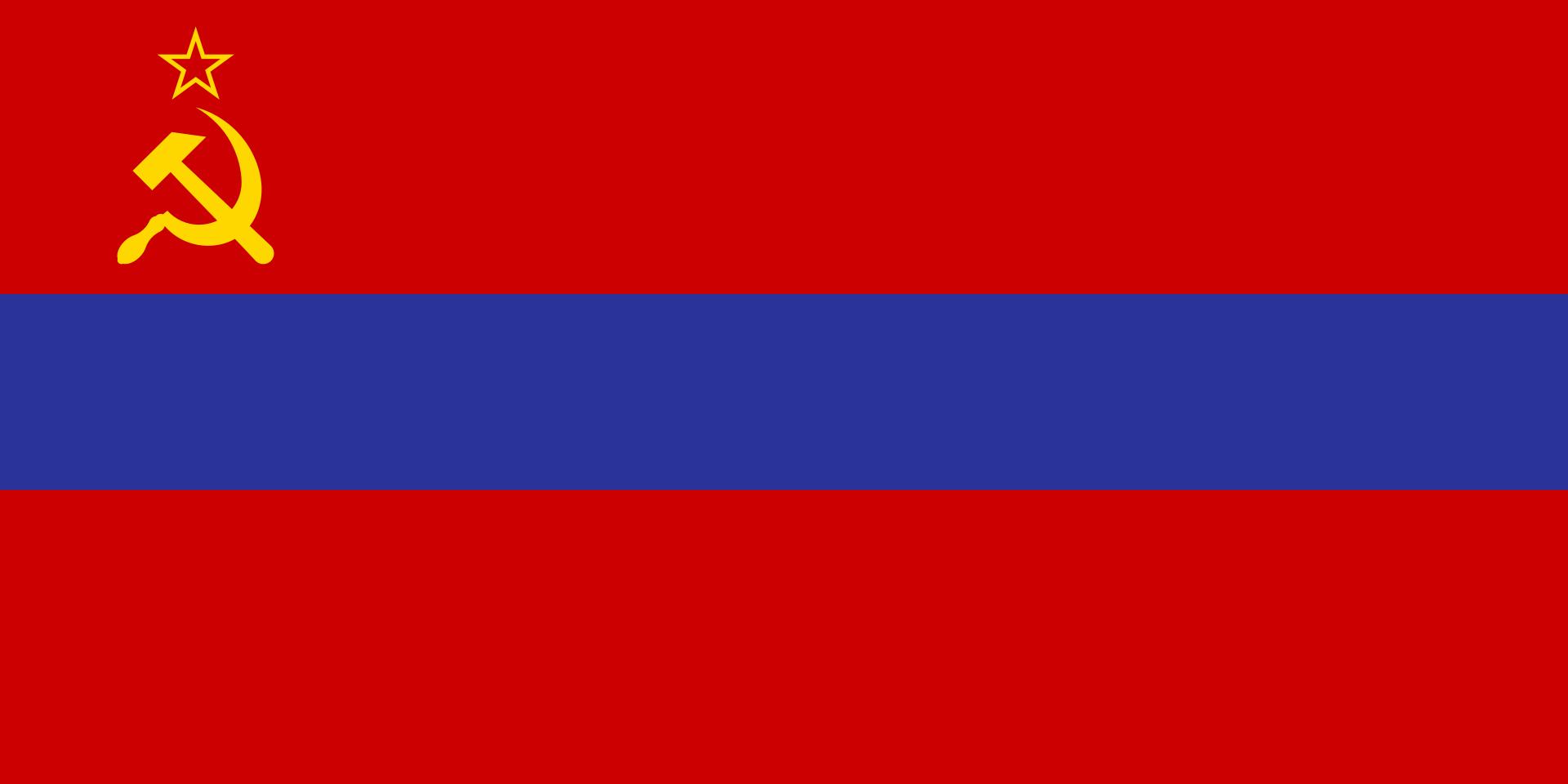 علم جمهورية أرمينيا الاشتراكية السوفيتية