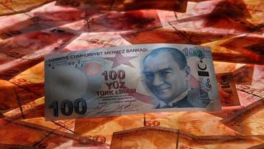 """المستثمرون يترقبون قرار """"المركزي"""".. والليرة التركية تتراجع"""