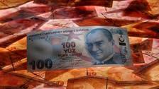 الليرة التركية تواصل هبوطها مع ترقب عقوبات أميركية