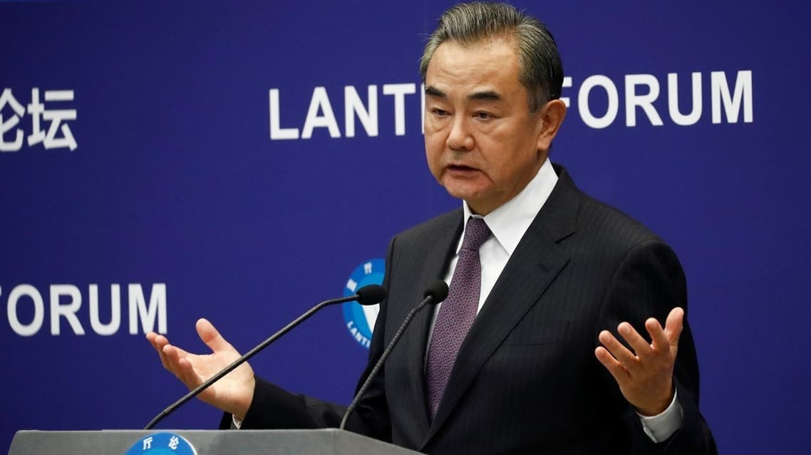 """China's State Councilor Wang Yi speaks at the Lanting Forum on """"International Order and Global Governance in the Post-COVID-19 Era,"""" following the COVID-19 outbreak, in Beijing, on September 28, 2020. (Reuters)"""