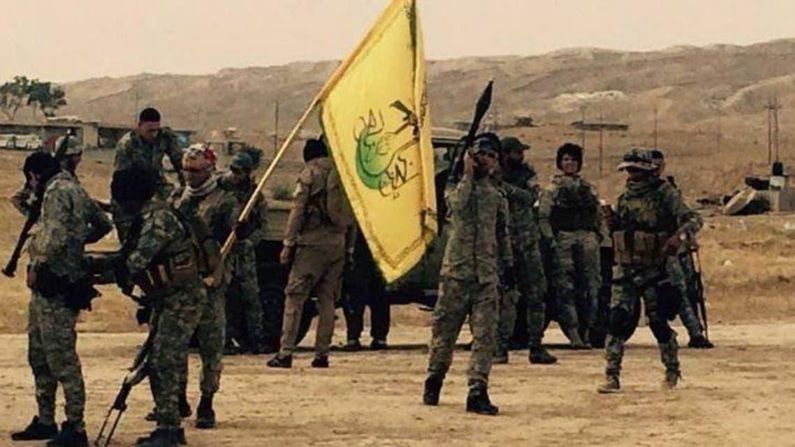 Iraq; Irani Forces