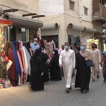 البحرين تشدد القيود وتغلق المتاجر والمدارس أسبوعين بدءا من الغد