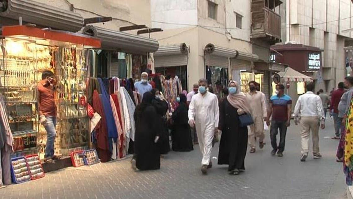 البحرين اقتصاد كورونا