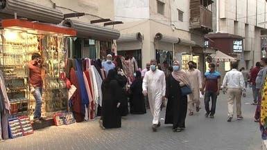 البحرين تمدد دعماً بـ50% لأجور العاملين بسبب كورونا