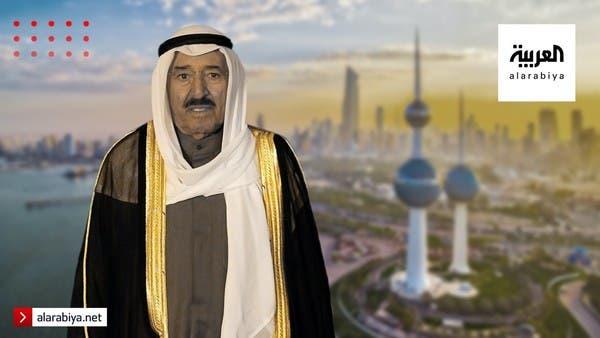 وفاة أمير الكويت الشيخ صباح الأحمد الصباح.. الجثمان يصل من أميركا الأربعاء