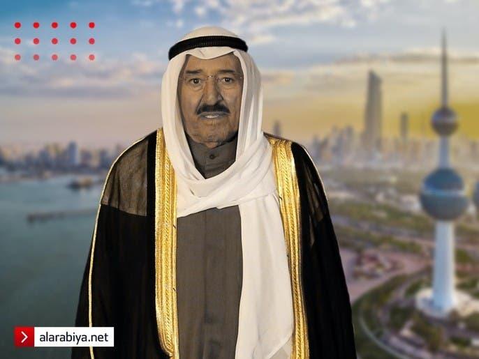 زعماء عرب في الكويت للتعزية بوفاة الأمير الراحل