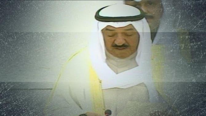 وثائقي | أمير الكويت... بين الإمارة والإعلام والدبلوماسية