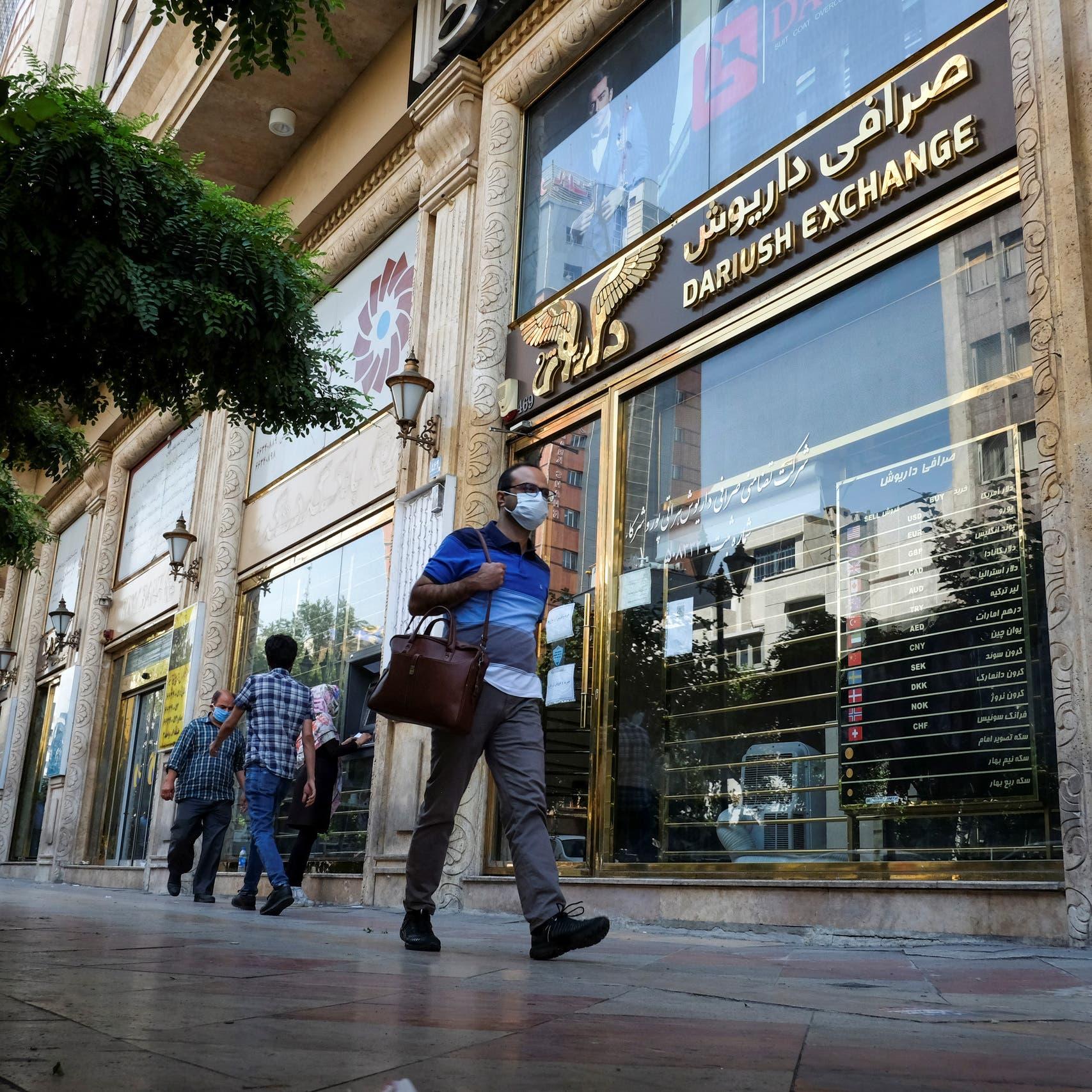 المستثمرون الأجانب يخشون من طرق أبواب إيران مجدداً لتلك الأسباب