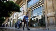 """واشنطن تدرس قائمة عقوبات جديدة لـ""""عزل"""" إيران عن الخارج"""