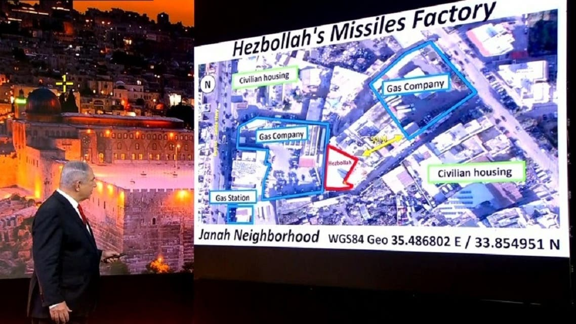 Israeli PM Benjamin Netanyahu displays alleged weapons depot located in Beirut belonging to Hezbollah, Sept. 29, 2020. (AFP)