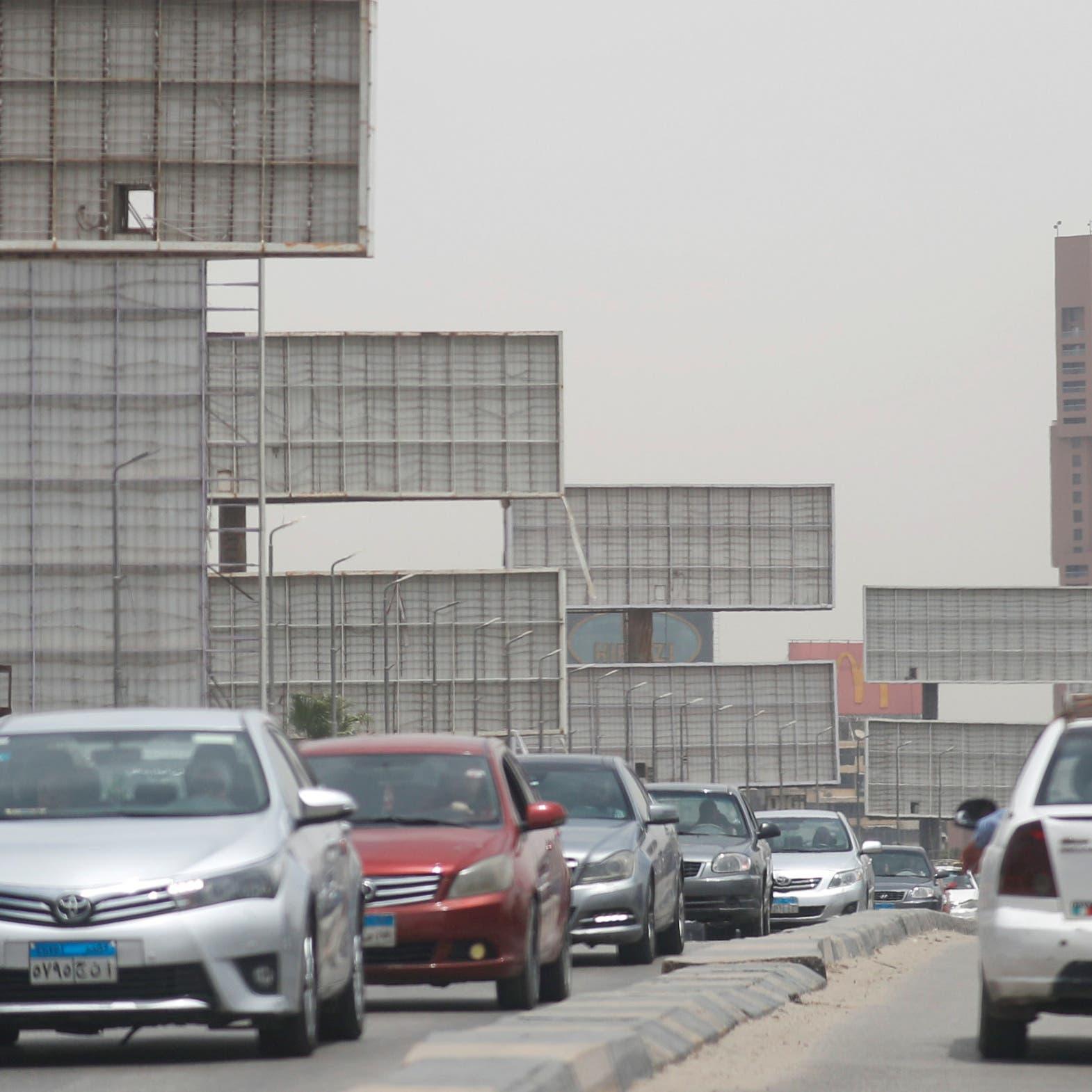 هذه السيارات الأكثر مبيعاً في مصر خلال مايو 2021