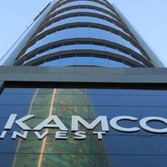 """""""كامكو"""" للعربية: الأصول المدارة 12.6 مليار دولار.. والانخفاض 7%"""