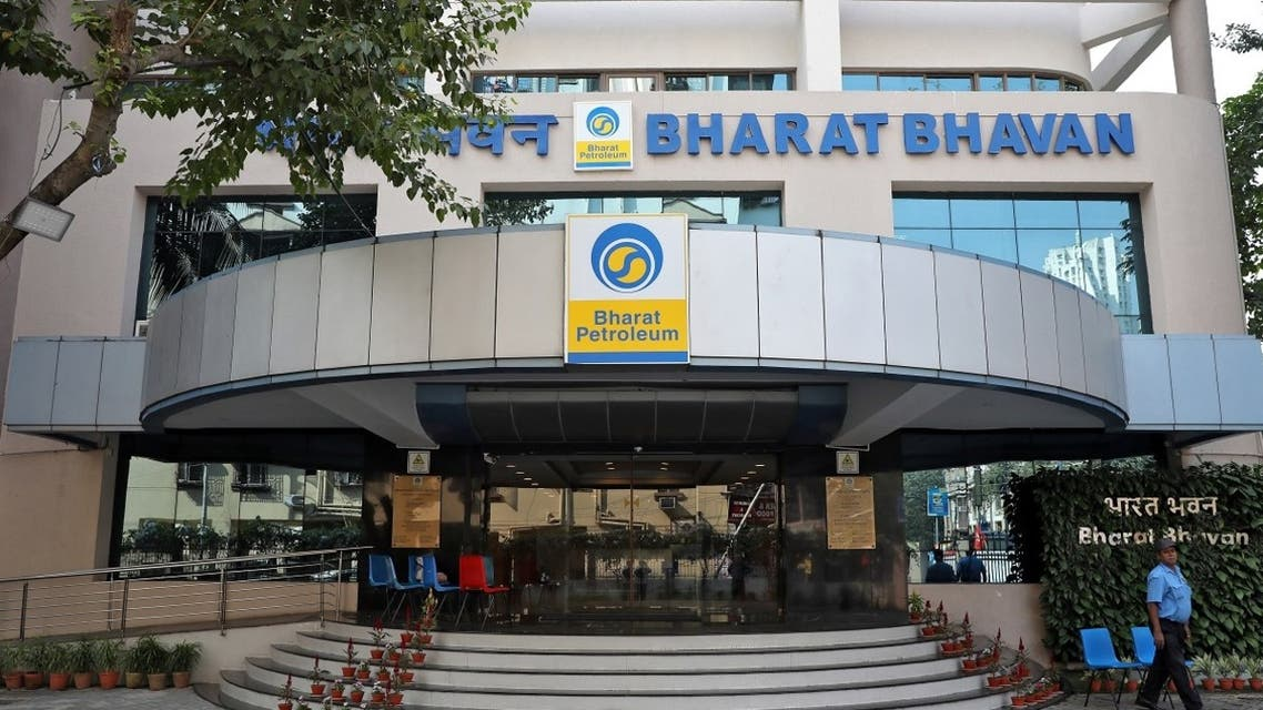The regional head office of oil refiner Bharat Petroleum Corp (BPCL) in Kolkata, India. (Reuters)