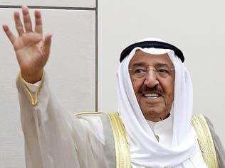 ترمب: الشيخ صباح كان شريكا وصديقا للولايات المتحدة