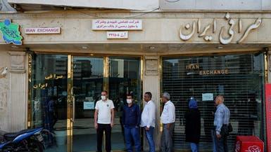 """إيران على موعد """"سيل من العقوبات"""".. والتومان يهوي"""
