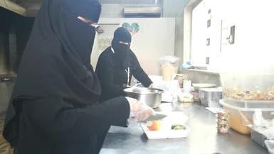 قصة أرملة سعودية بحثت عن مصدر رزق لتتحول إلى رائدة أعمال