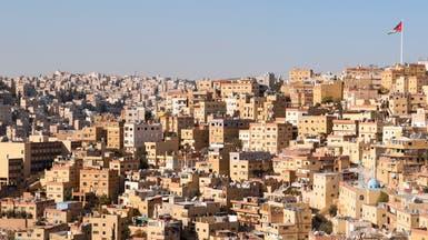 ارتفاع ديون الأردن 11% في 7 أشهر