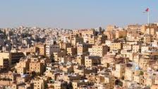 ارتفاع الدين العام الأردني 11% إلى 37.4 مليار دولار