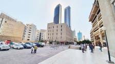 هل يُمرّر قانون الدين العام في الكويت للبرلمان الجديد؟