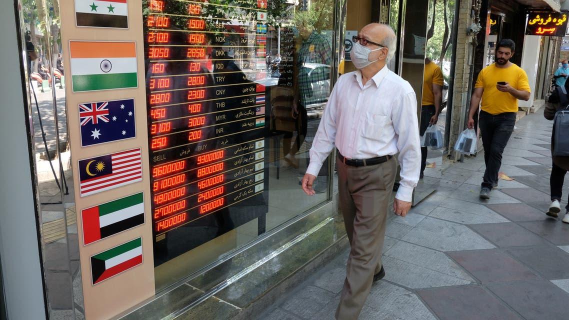 اقتصاد إيران الريال الإيراني مناسبة