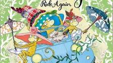 الكثير من الصور في كتب الأطفال يؤثر على التركيز والفهم!