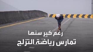 """مسنة صينية """"تناطح"""" الشباب في التزلج على الطرقات"""