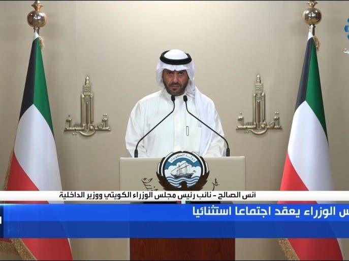 مجلس الوزراء الكويتي يعلن الشيخ نواف الأحمد أميراً للبلاد