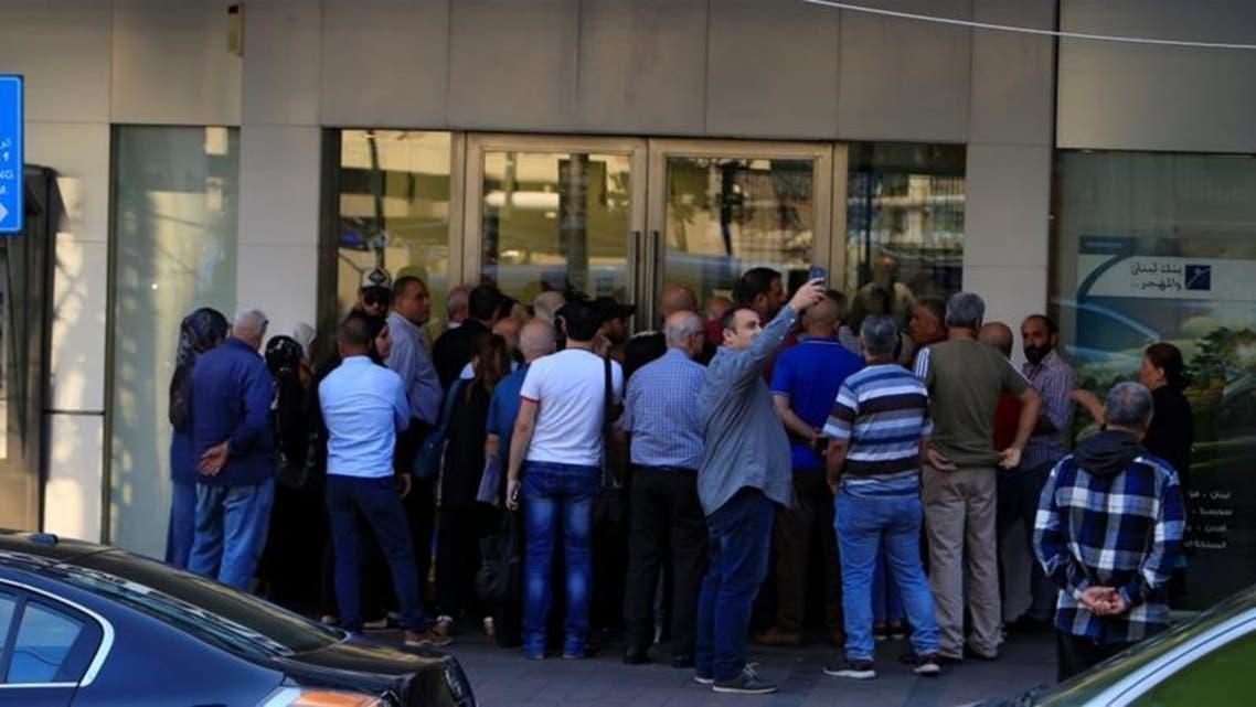 بنوك لبنان احجاجات