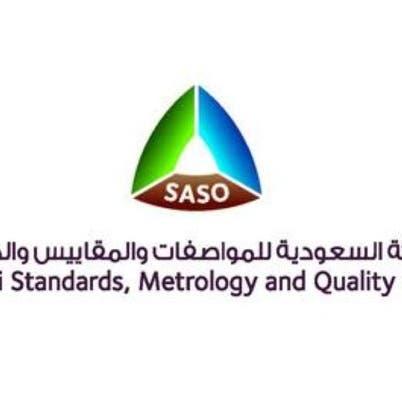 دراسة لإصدار مواصفات قياسية لخدمات القطاع السياحي في السعودية