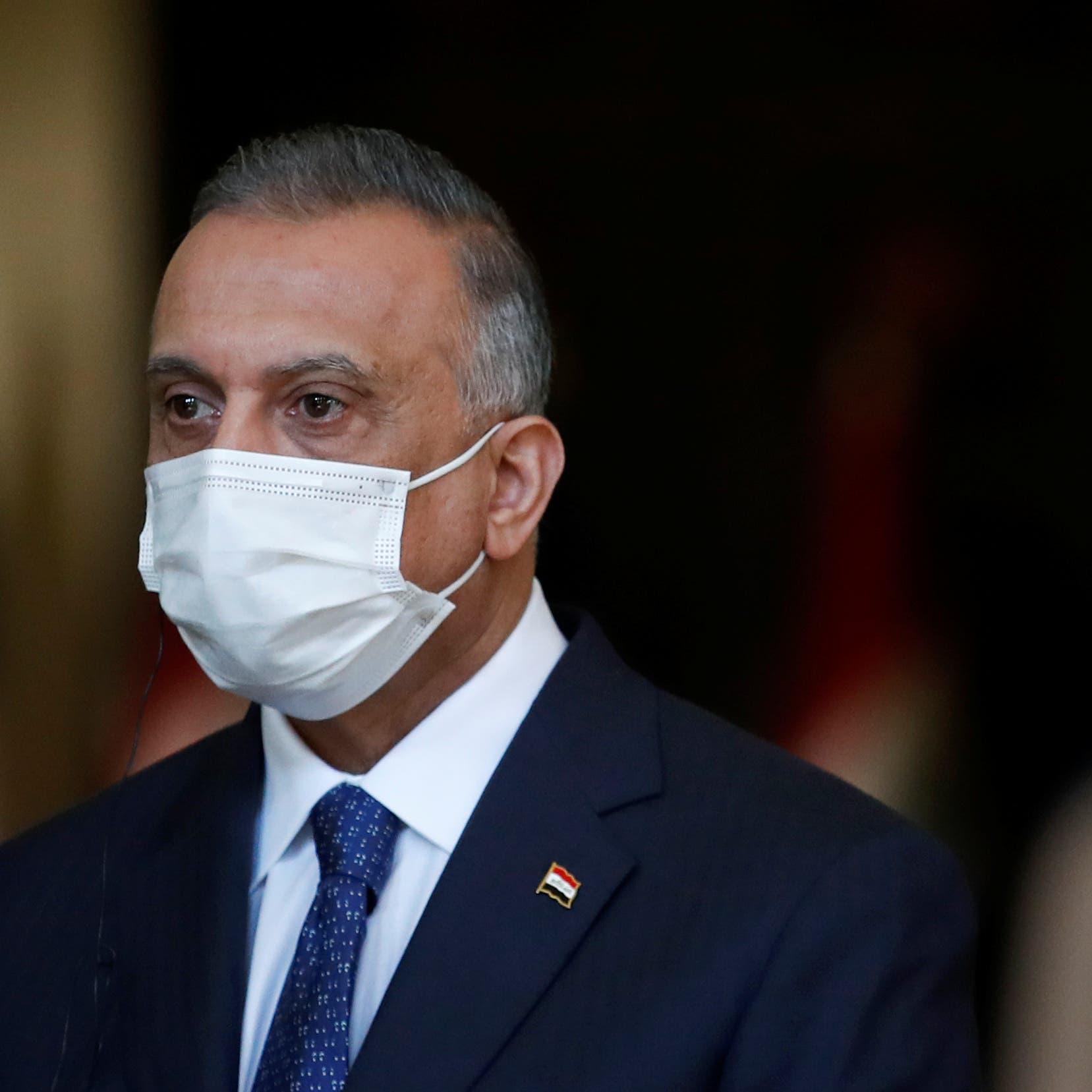 العراق.. توافق دبلوماسي غربي على دعم جهود الكاظمي