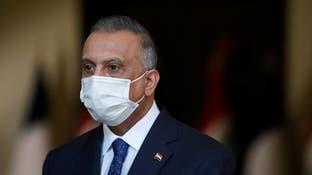 قلق بعد إطلاق الكاظمي يد لجنة مكافحة الفساد لإطاحة رؤوس كبيرة