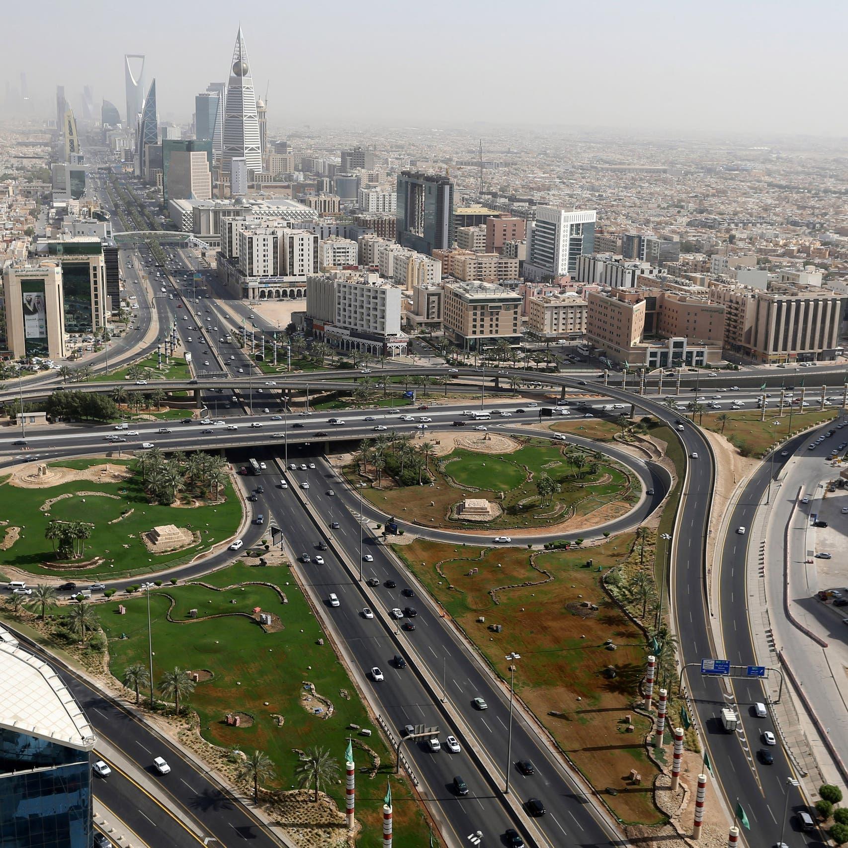 حكم قضائي بـ2.2 مليار ريال لصالح عقارات الدولة بالسعودية
