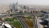 السعودية تقر بدء العمل بالنظام الآلي لحصر ملكيات المساكن