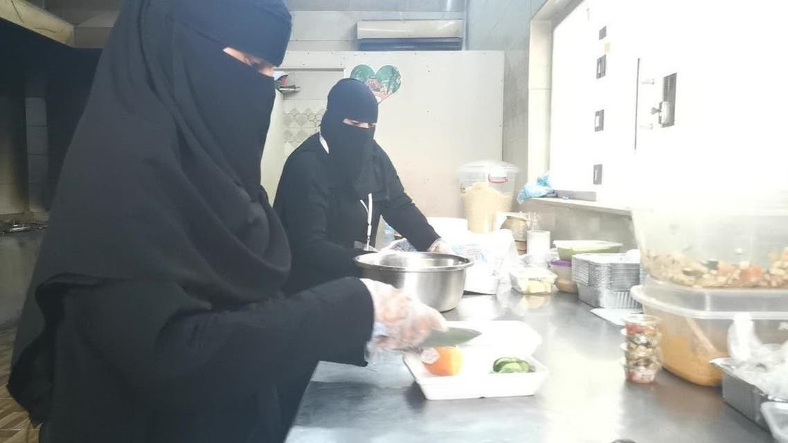 KSA: cooking Business