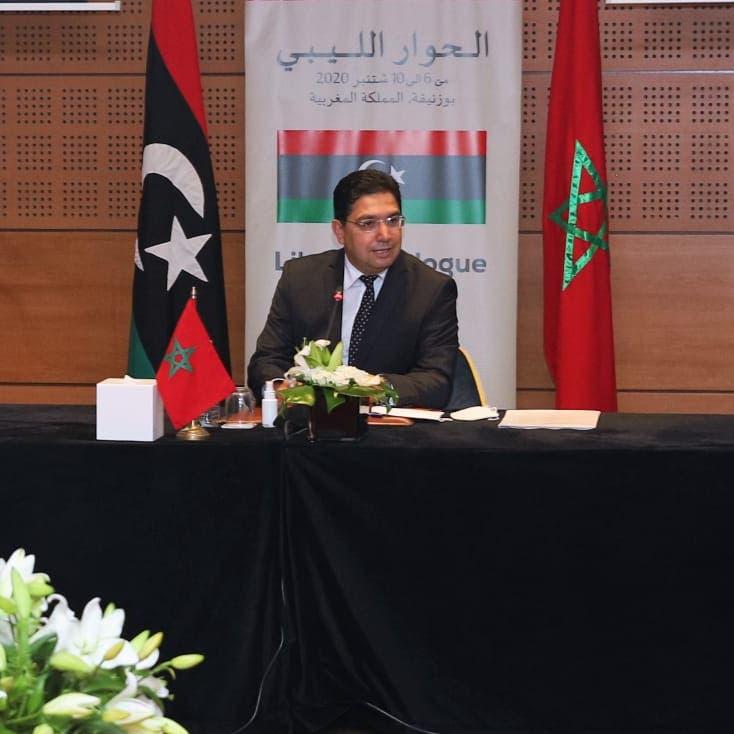 بوريطة: الحوار الليبي ملك لأصحابه ولا وصاية مغربية أو أممية