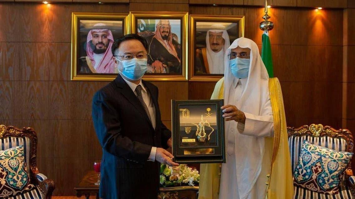سفير الصين: السعودية