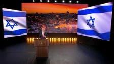 نتنياهو يكشف المستور.. أسلحة حزب الله مخزنة بمناطق سكنية