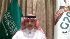 سعودی عرب:اضافی قدری ٹیکس کی شرح آیندہ پانچ سال میں 5 فی صد تک لانے کااعلان