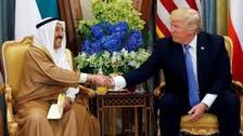 'Unwavering friend and partner'; Trump, Pompeo praise late Kuwait Emir Sheikh Sabah