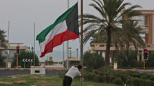 Coronavirus: Kuwait's late Emir Sheikh Sabah's burial ceremony open to relatives only