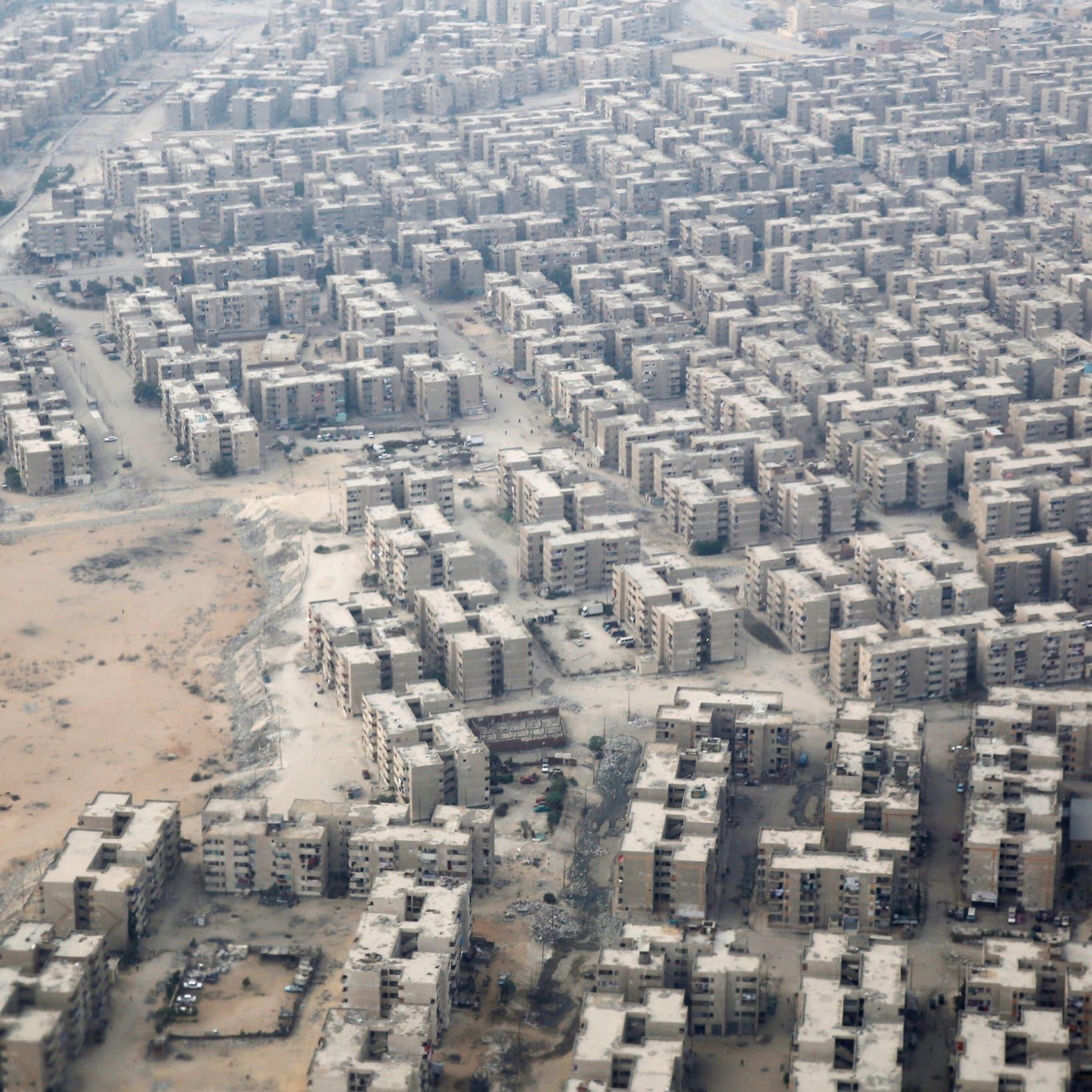 جي إل إل: قطاع العقارات بمصر مستقر وزيادة 10% بإيجارات مراكز التسوق
