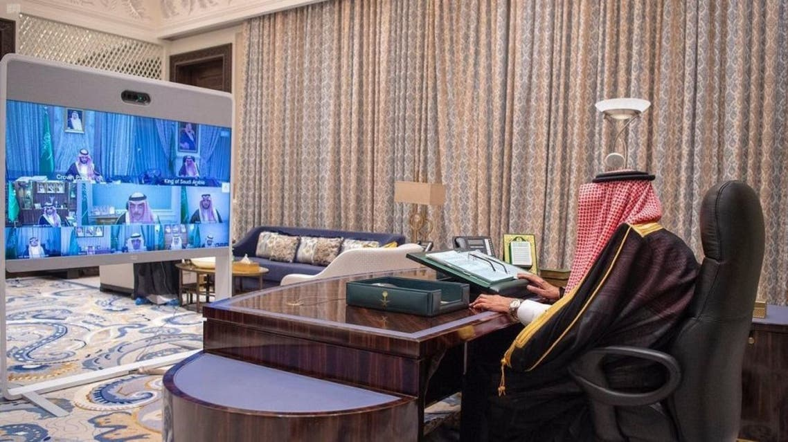 Saudi Arabia's King Salman chairs a Cabinet session meeting virtually. (SPA)