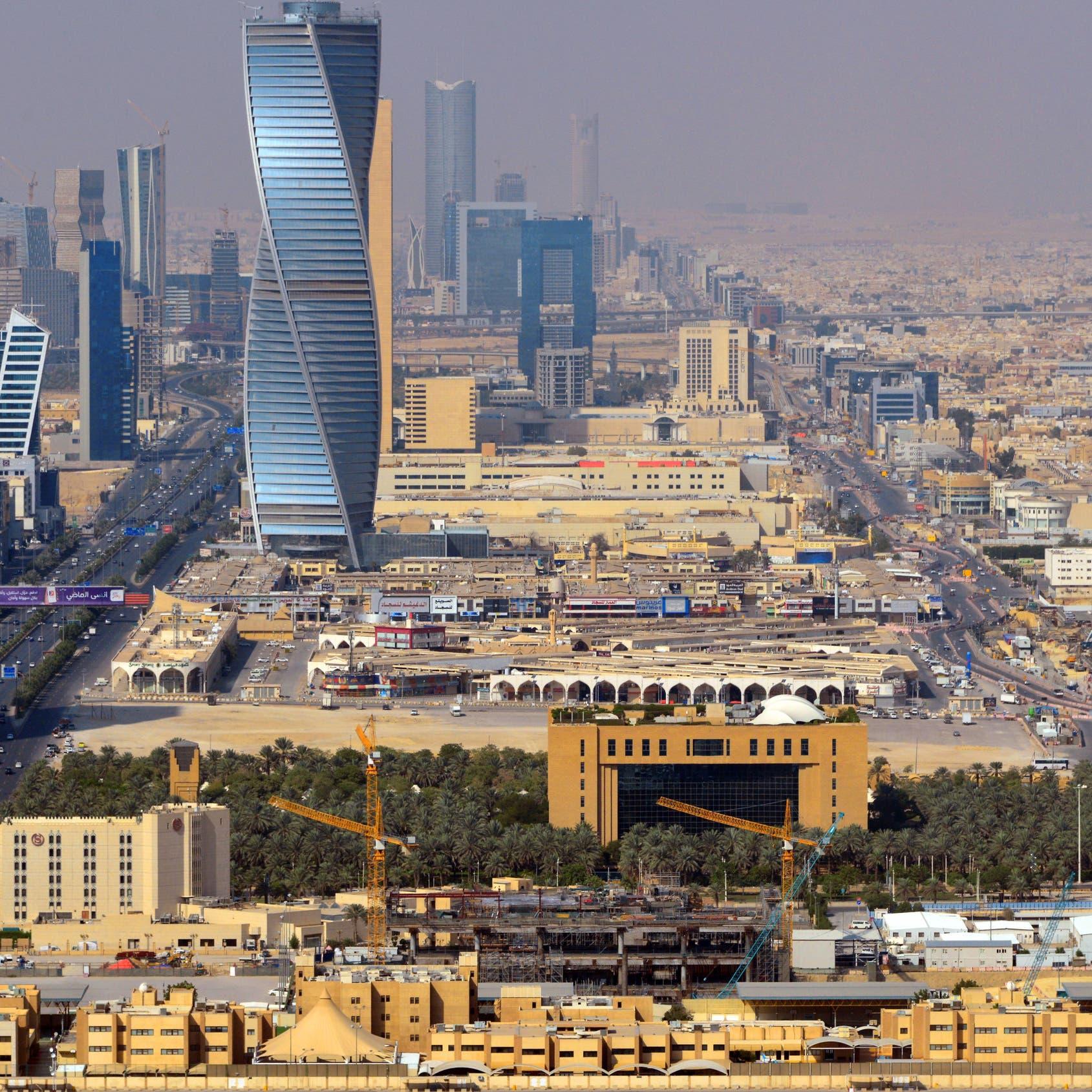 السعودية تتوقع 3.2% نموا اقتصاديا في 2021