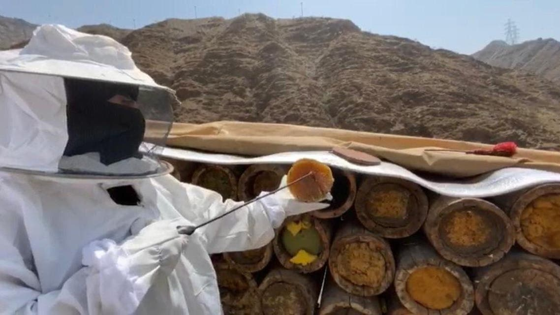 KSA: 1st lady Honey Producer