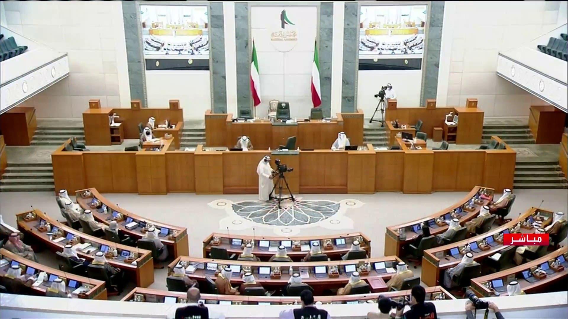 من داخل مجلس الأمة الكويتي