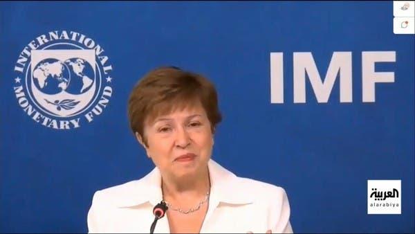 مديرة صندوق النقد: 3 نقاط يمكنها إحداث تحول بالمنطقة ودعم النمو